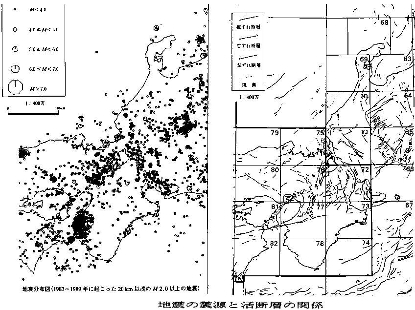 では、三河地震の余震(地震 title